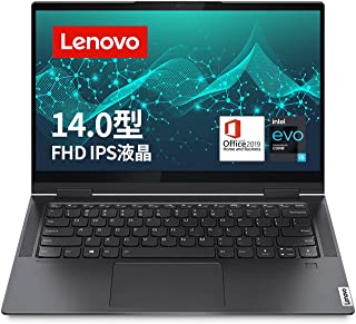 Lenovo ノートパソコン Yoga 750i ( Core i5 8GBメモリ 512GB SSD Microsoft Office搭載)【Windows 11 無料アップグレード対応】