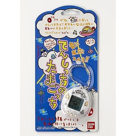 携帯ゲーム てんしっちのたまごっち 【カラー:パールホワイト】