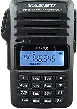 Yaesu Original FT-4V FT-4VR 144 MHz VHF Mono Band FM Hanheld Transceiver