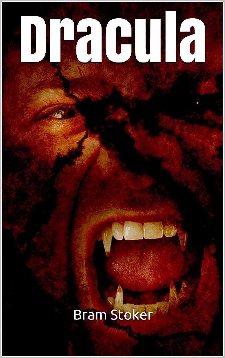 ベリーワークショップ悪意Dracula (English Edition)