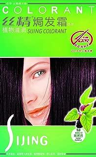 SAVOL SJ Hair Color, Ammonia-Free, Natural Black, 140ml (Dark Purple)