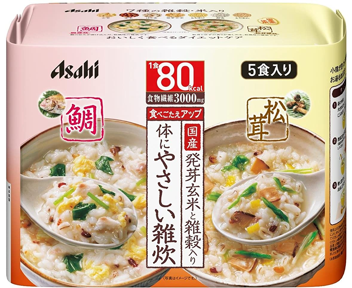 アナニバー相反する反逆リセットボディ 体にやさしい鯛&松茸雑炊 5食入