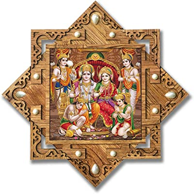 PnF Star shaped Wooden Frame with Photo of Ram Darbar (16.5x16.5inch,Multicolour,Wood)