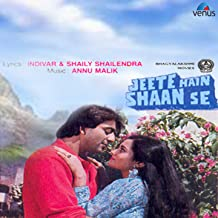 Best jeete hain shaan se song Reviews