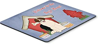 Caroline's Treasures BB2781MP Dog House Collection Moscow Watchdog Mouse Pad, Hot Pad or Trivet, Large, Multicolor