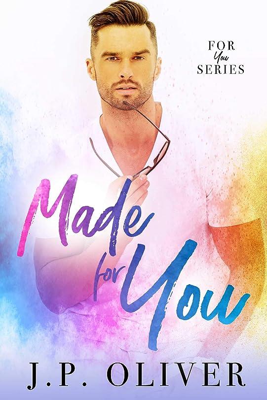 調和ご飯論理的Made For You (English Edition)