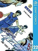 表紙: 黒子のバスケ モノクロ版 22 (ジャンプコミックスDIGITAL) | 藤巻忠俊