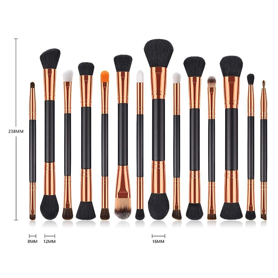 産地枯渇する縫う化粧用品 新しい14ピース化粧ブラシセットパウダーブラシアイシャドウブラシダブルヘッドブラシブラックゴールド美容ツール化粧セット