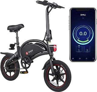 AmazeFan DYU Vikbar elcykel, smart mountainbike för vuxna, 240 W aluminiumlegering cykel avtagbar 36 V/10 Ah litiumjonbatt...
