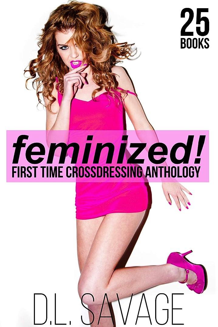 等セント完璧なFeminized!: First Time Crossdressing Anthology (English Edition)