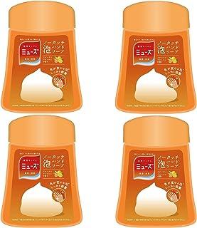【医薬部外品】ミューズ ノータッチ 泡 ハンドソープ 詰め替え フルーティフレッシュの香り (250ml×4個セット 約1000回分) 殺菌 消毒 専用自動ディスペンサー用 保湿成分配合 お徳用 まとめ買いセット