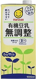 [冷蔵]マルサン 有機無調整豆乳 1L