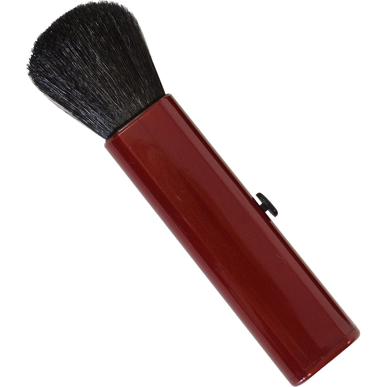 妥協コロニアル驚いたSC-704RD 六角館さくら堂 スライドチークブラシ 赤 山羊毛100% シンプルなデザイン 便利なケース付き