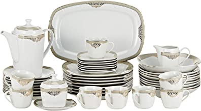 Symphony Silver Decal Square Dinner Set - 47 Pieces, White