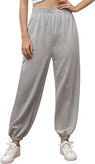 Kate Kasin Women High Waist Sweatpants Elastic Waist Loose Fit Sports Jogger Pants