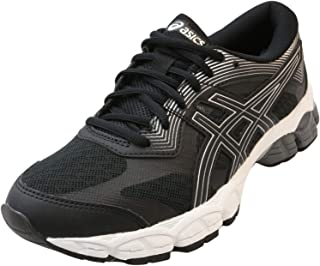 Women's Gel-Enhance Ultra 5 Running Shoes Black/Silver 7.5