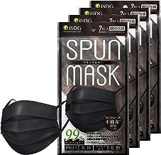 ISDG 医食同源ドットコム スパンレース不織布カラーマスク 個包装 7枚入り ブラック 4袋セット
