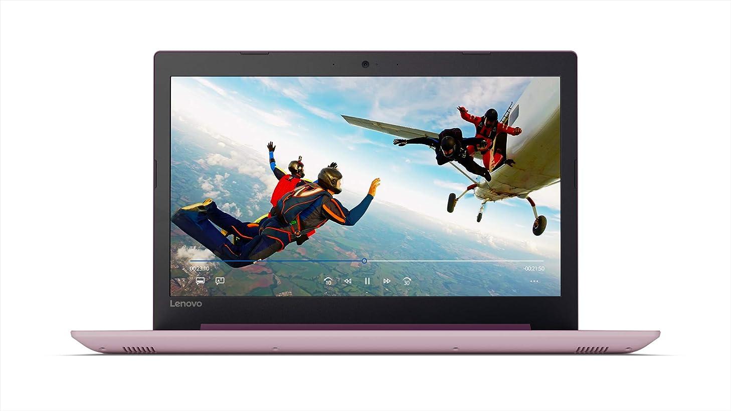 2018 Newest Premium Flagship Lenovo Ideapad 330 15.6 Inch HD Laptop (Intel Core i3-8130U (Beat i5-7200U) up to 3.4 GHz, 4GB DDR4 RAM, 128GB SSD, WiFi, Bluetooth, HDMI, Windows 10) (Purple)