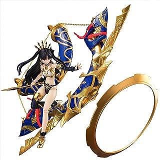 """Good Smile Company Fate/Grand Order 4"""" Nel,  Archer/Ishtar Figurine"""