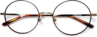 Large Round Slim Light Clear Lens Prescription Eyeglasses Frames