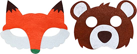 Amazon Co Uk Fantastic Mr Fox Mask