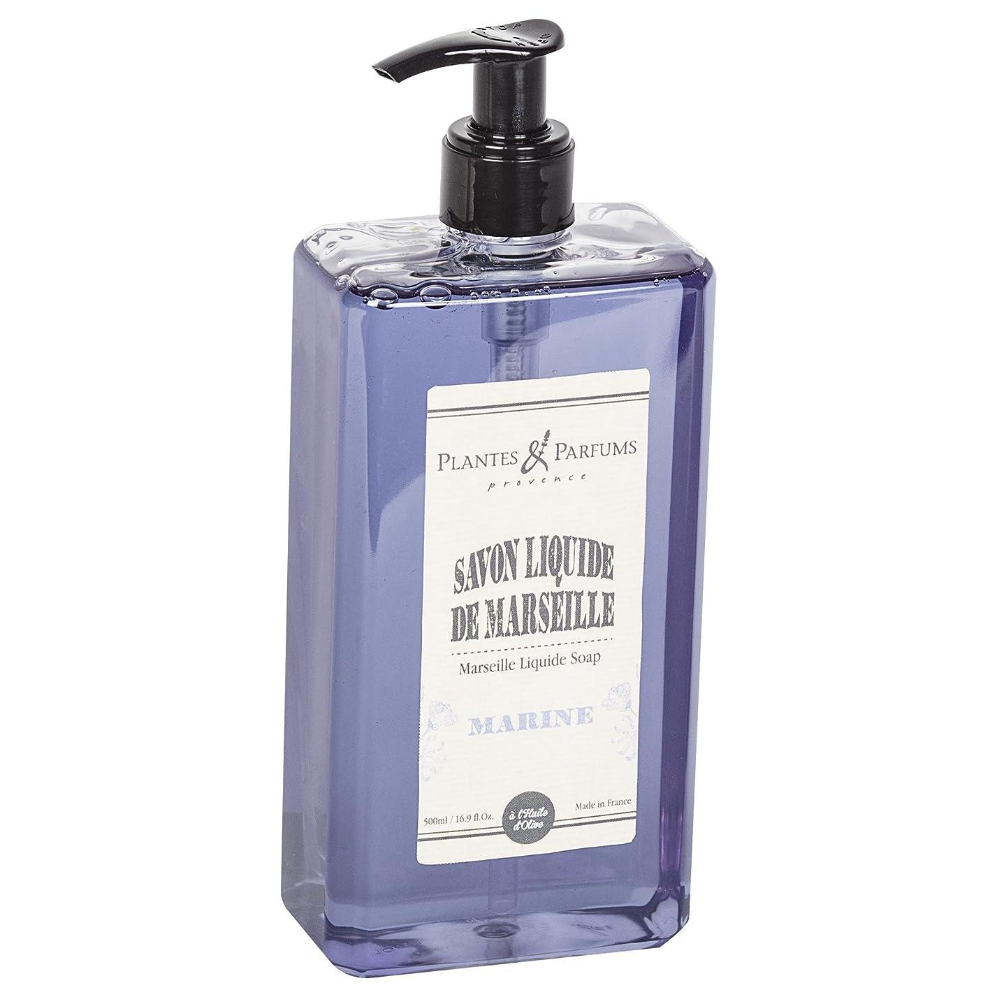 保存離れたカバレッジPlantes&Parfums [プランツ&パルファム] マルセイユリキッドソープ マリーン