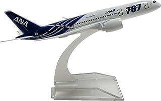 Kiumi 全日空 ANA ボーイング 787 B787-8 合金製 模型 完成品 飛行機 プレーンおもちゃ 1/400 日本航空 エアバス 旅客機