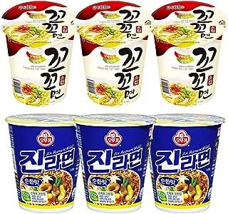 20S20 Assorted Instant Cup Noodle Soup 6 Pack- KoKo Jin Ramen