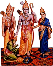 Vils Lord Shri Ram Lakshman Sita Devi & Anuman Divine Holy Blessing Wood & Plastic Statue/Photo Frame with Back Stand for ...