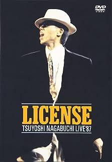 LICENSE [DVD]