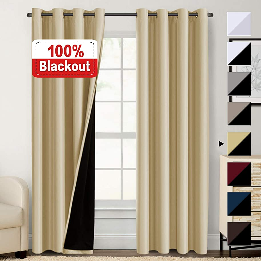 Flamingo P 100% Blackout Curtains Thermal Insulated Window Treatment Panels Draperies 96 inch Doulbe Layer Blackout Lined Curtains Faux Silk Satin with Black Liner, Grommet Top, 2 Panels, Wheat