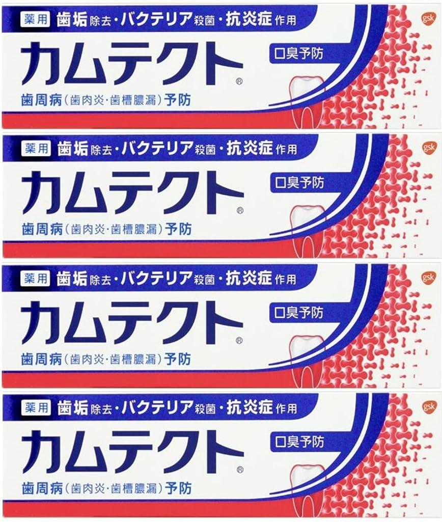 どっちでも刻むコメンテーター【まとめ買い】カムテクト 口臭予防 歯周病(歯肉炎?歯槽膿漏) 予防 歯みがき粉 105g×4個