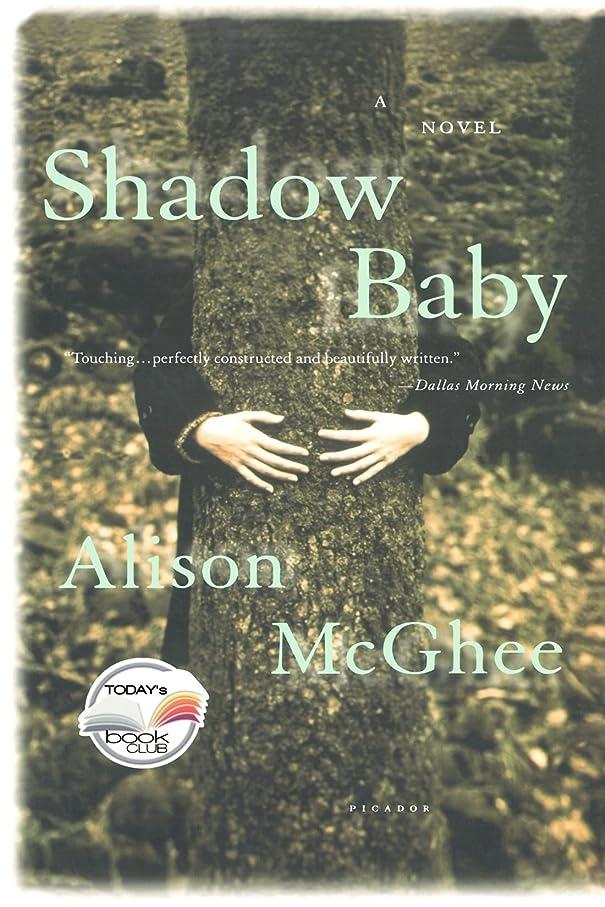 反対したクリープ美徳Shadow Baby