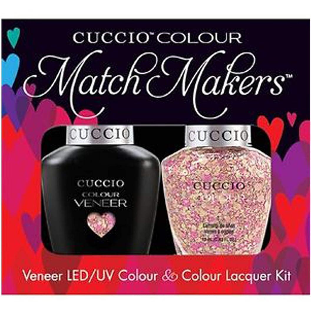 ライオングリーンランド寛解Cuccio MatchMakers Veneer & Lacquer - Mimes & Musicians - 0.43oz / 13ml Each