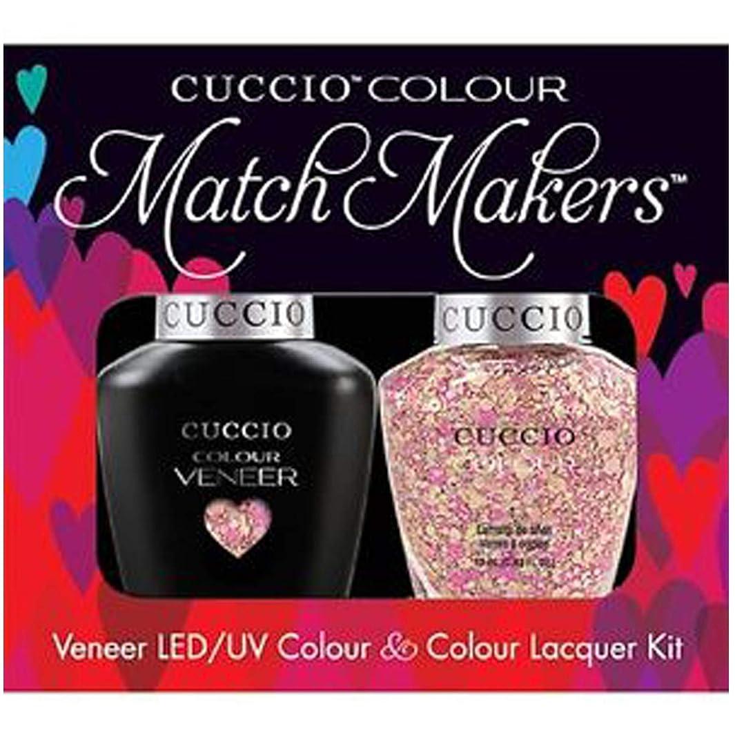 劣る慢嫌なCuccio MatchMakers Veneer & Lacquer - Mimes & Musicians - 0.43oz / 13ml Each