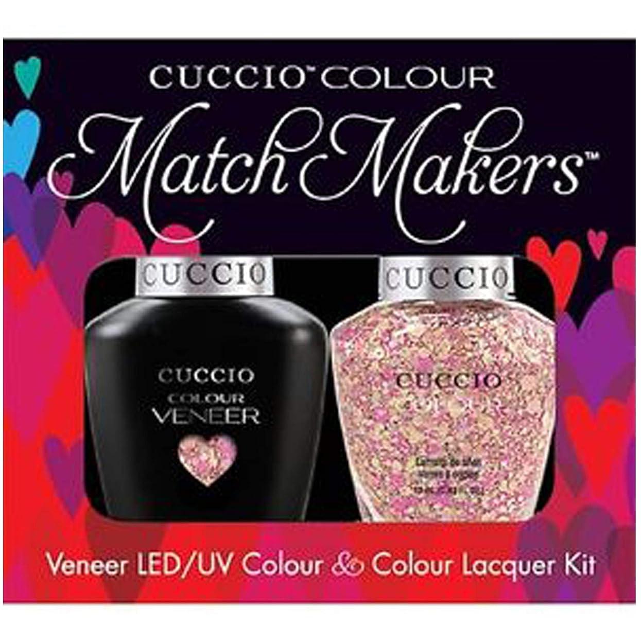 ベーカリー深める慣らすCuccio MatchMakers Veneer & Lacquer - Mimes & Musicians - 0.43oz / 13ml Each