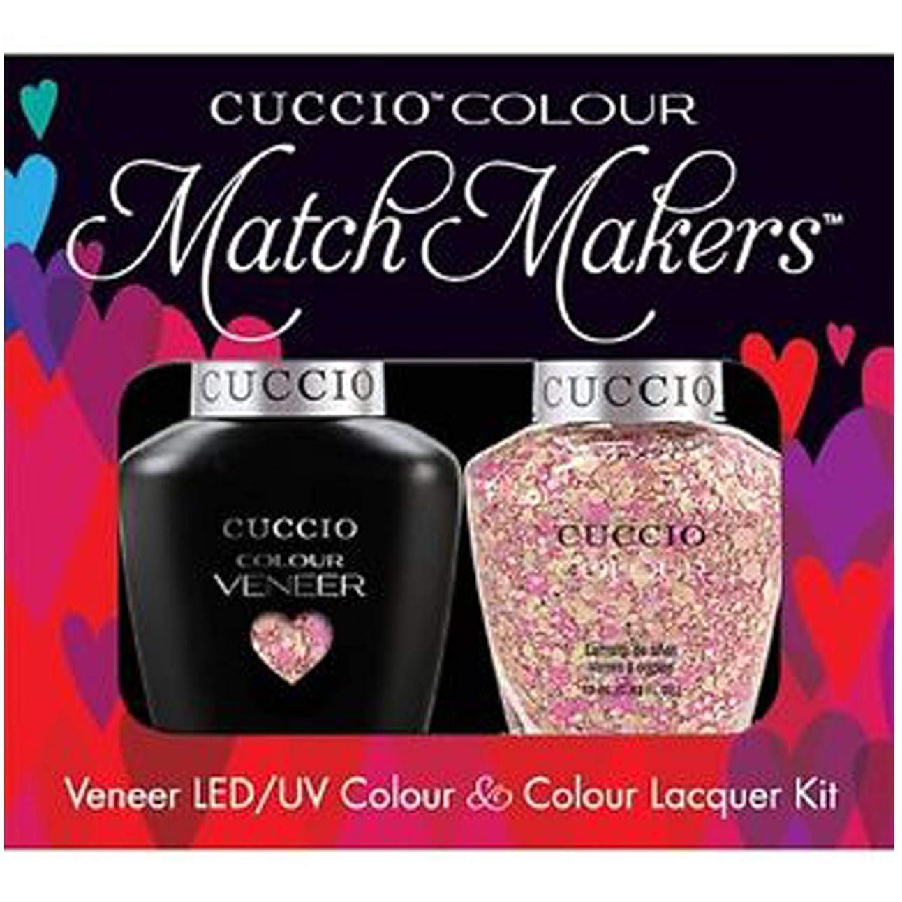 引き付ける光息を切らしてCuccio MatchMakers Veneer & Lacquer - Mimes & Musicians - 0.43oz / 13ml Each