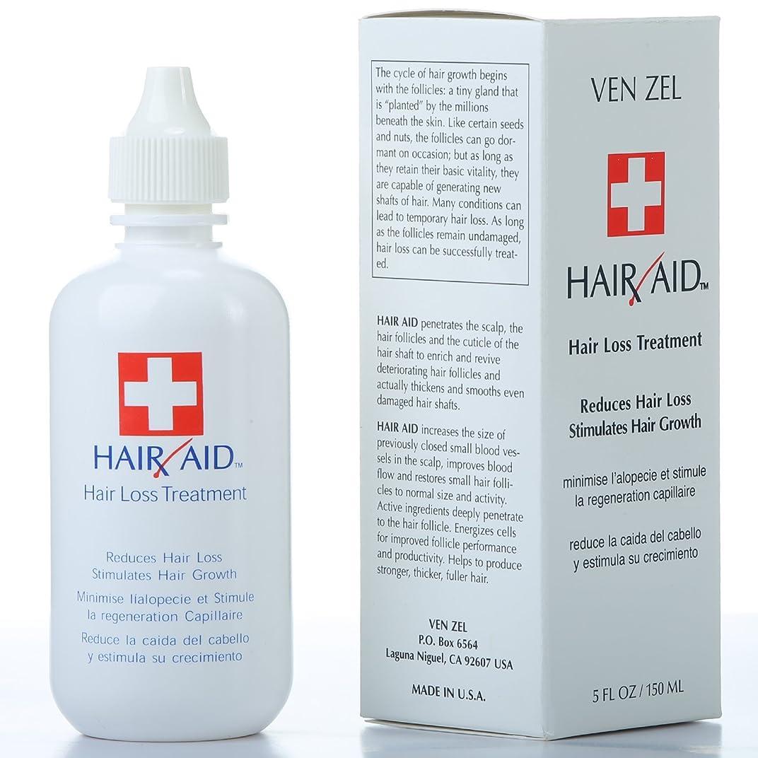 珍しいバス効果的レクソールヘアアシスト脱毛治療| 育毛を刺激する| 純粋なビタミンCとビタミンE | ライブ酵母細胞デリバティブ| 高麗人参、ローズマリー、ゴボウ&イチョウの抽出物。 (150ml / 5オンス)