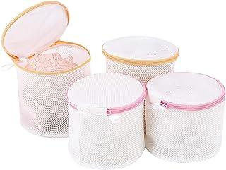 [Amazonブランド] Umi(ウミ) 洗濯ネット 円筒型 ブラ ランドリー ネットバッグ 洗濯袋 4ピースセット(2L+2M)ループ付き 丈夫 細かい綱目 耐久性 旅行 収納ネット 家庭用