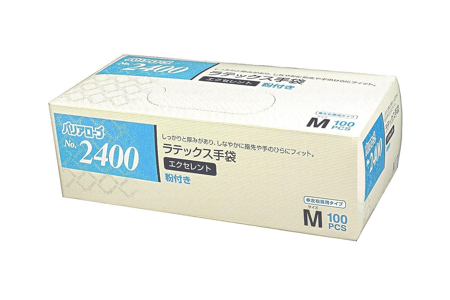 抵当バングラデシュ慢な【ケース販売】 バリアローブ №2400 ラテックス手袋 エクセレント (粉付き) M 2000枚(100枚×20箱)