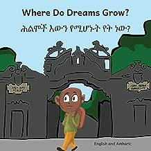 Where Do Dream Grow in English and Amharic