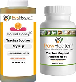 Trachea Soother Syrup Bundle with Trachea Support: Phlegm Heat - Natural Herbal Remedy for Symptoms of Collapsed Trachea for Dogs - Combo of (1 Bottle) 5 fl oz Syrup & (1 Bottle) 50 Grams Powder …
