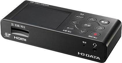 I-O DATA キャプチャーボード ゲームキャプチャー HDMI PC不要 ゲーム録画 編集 フルHD SD/HDD保存 GV-HDREC