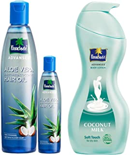 Parachute Advansed Aloe Vera Enriched Coconut Hair Oil, 250ml (Free 75ml) & Parachute Advansed Body Lotion Soft Touch, 400 ml