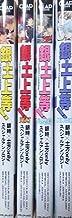 銀土上等! コミック 1-4巻セット (CLAPコミックスanthology)