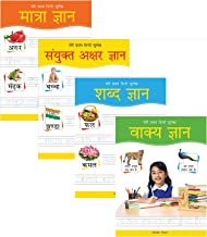 Selling Books Hindi