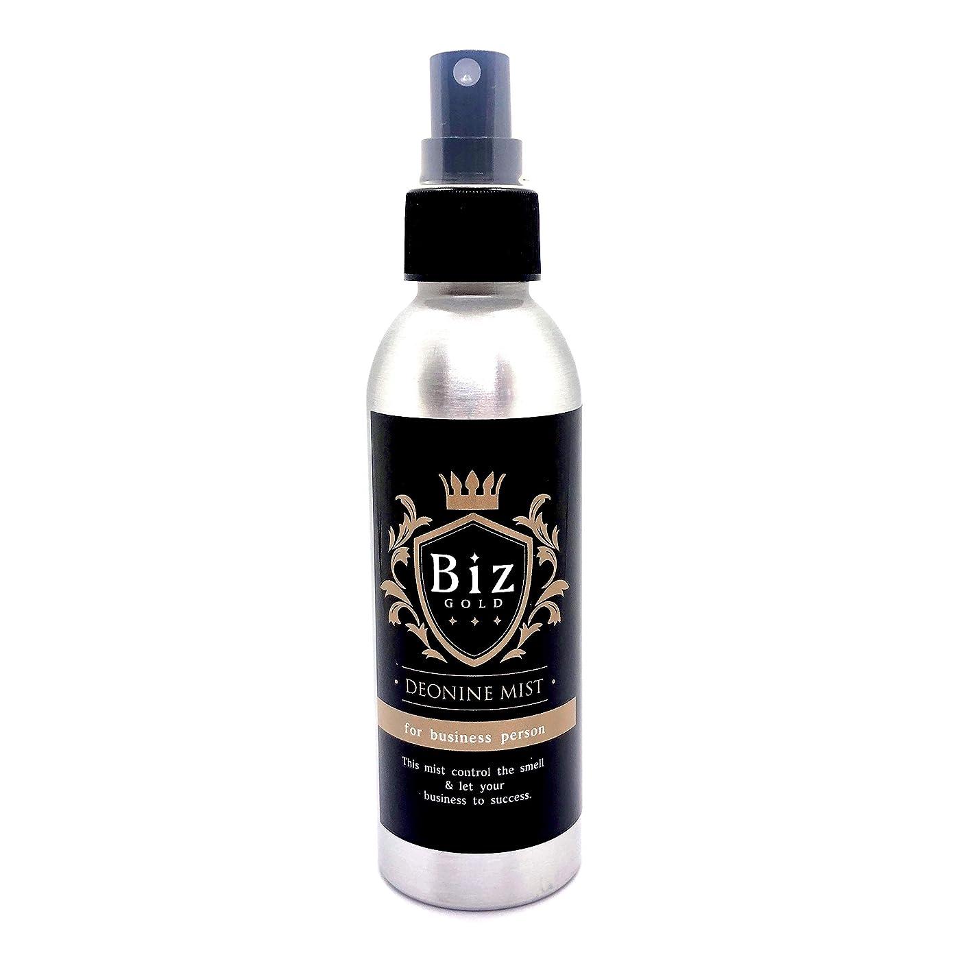 学んだ細菌着実にビズゴールド 王様のデオナインミスト 日本メンズ美容協会推奨 加齢臭ミドル臭を防ぐ金、柿渋、竹炭エキス オーガニック精油 贅沢配合 全身用120ml アンドユー