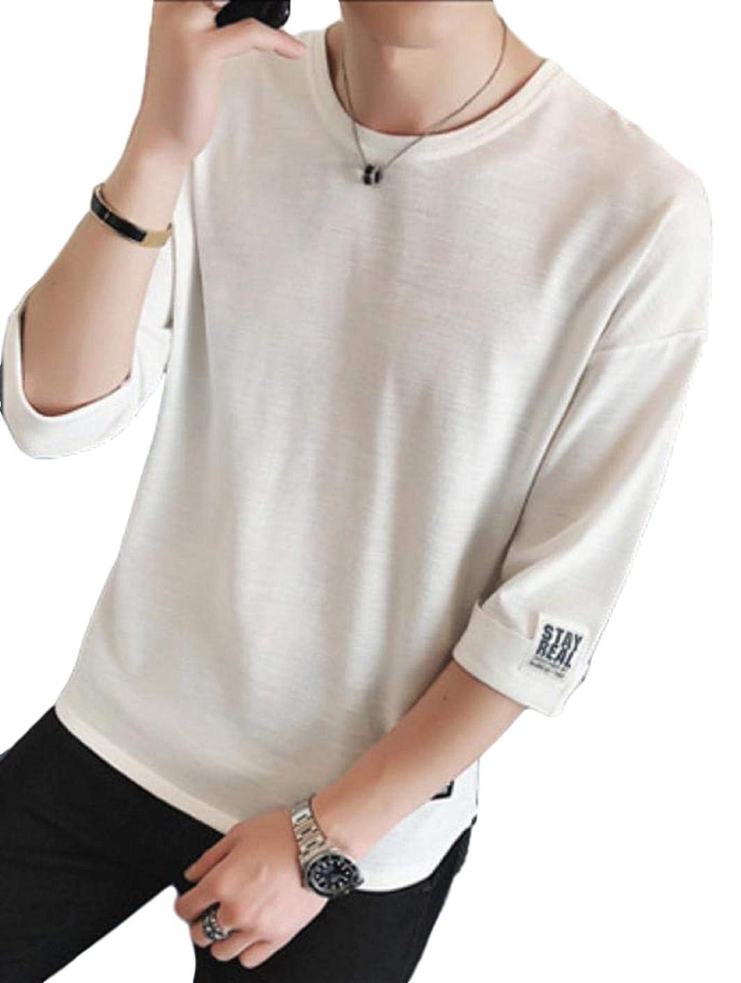 圧倒する鼻柔らかさ[アルトコロニー] シンプル 七分袖 五分袖 tシャツ ロンt ストリート系 韓国 オシャレ 肌着 インナー M ~ XL メンズ