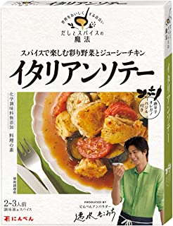 にんべん イタリアンソテー 1個×4個