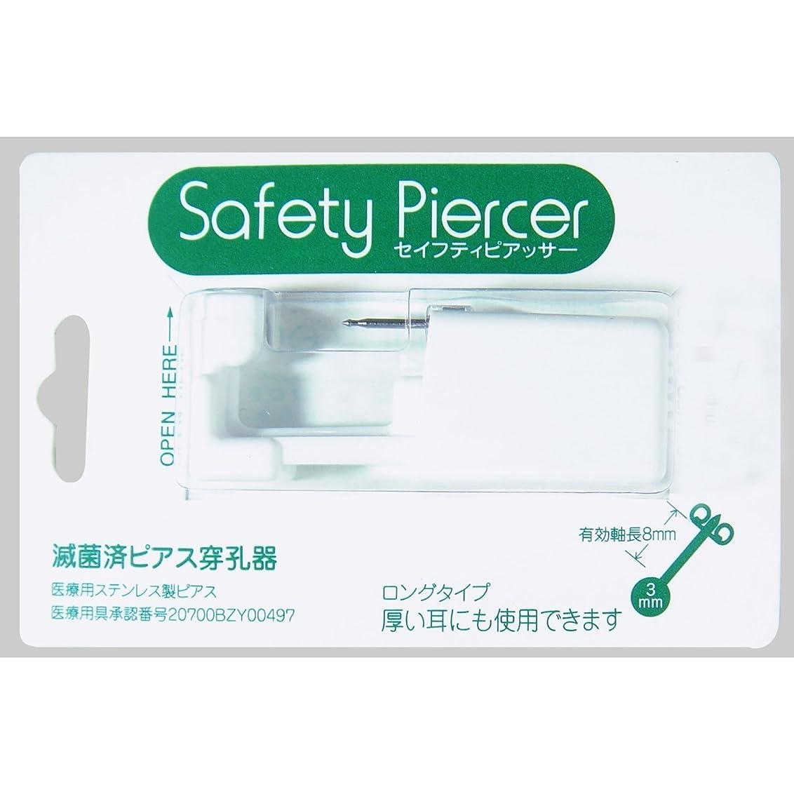 セイフティピアッサー シルバー (医療用ステンレス) 3mm アレキサンドライト色 5M106WL